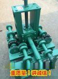 百瑞达厂家76B加重型多功能滚动式弯管机