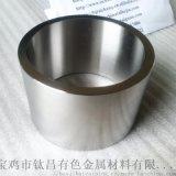 宝鸡钛材生产钛合金加工件