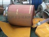 进口825合金板Incoloy825不锈钢板