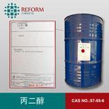 厂家直销 丙二醇 工业级  1,2-丙二醇 甲基乙二醇 现货 正品 促销
