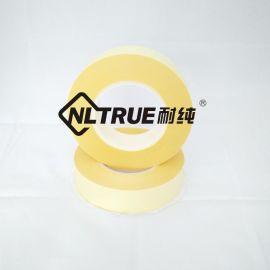 TPU单面胶 薄膜PU胶带 聚氨酯胶带