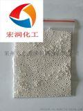 厂家促销高耐磨氧化锆珠