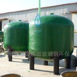 金浩源供应玻璃钢树脂罐 玻璃钢软化罐 玻璃钢过滤罐 玻璃钢罐体生产厂家