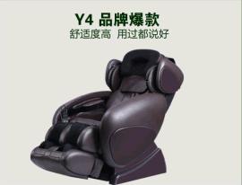 春天印象按摩椅厂家**驻马店市代理商3D零重力智能音乐按摩椅