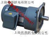 排屑机常用GV18齿轮减速电机,GV刹车电机价格