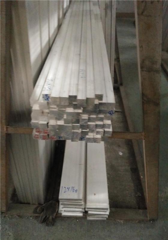 6061超厚铝排 铝合金扁排 特硬铝合金排