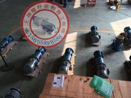 三螺杆泵**品牌 SNS940R54U12.1W21焦作