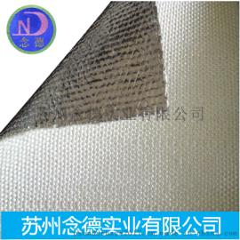 铝箔玻纤布 防火保温隔热铝箔布