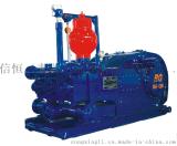 信恒 泥浆泵 F-1300
