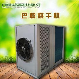 自动化巴戟烘干机厂家 专业设计热泵巴戟烘干机 热风循环烤箱