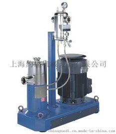 自动升降实验室乳化分散机