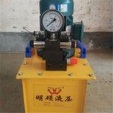 厂家定做大型液压站液压系统液压电动泵明硕液压机具厂