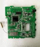無線7寸無線可視對講門鈴內機方案