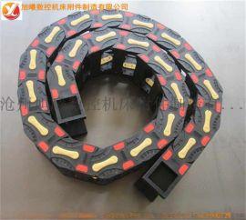 南三条供应耐酸碱数控机床桥式尼龙塑料拖链新品