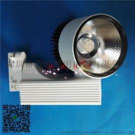 led轨道灯节能cob 射灯15w20w新款超市LED导轨射灯照蔬菜水果