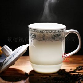 陶瓷杯子厂家 办公礼品茶杯加字