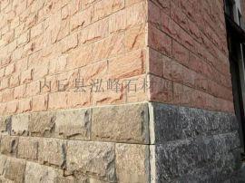 夜里雪,石榴红,芝麻红,太行红,流星红蘑菇石外墙砖