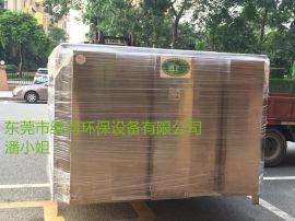 深圳工业除臭空气净化器厂家   绿河UV光解除臭氧化除臭设备