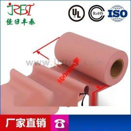 高导热绝缘片 矽胶布 粉红色 贝格斯 低价