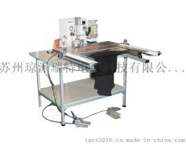 苏州TPET热转印机,定做热转印烫标的机器