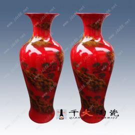 景德镇青花瓷大花瓶批发价格  中国红瓷图片