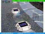太阳能道钉-不用充电的道钉-上海反光深南道钉