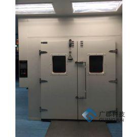 步入式恒温试验室,恒温老化房