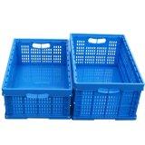 西諾摺疊週轉箱子 水果筐 汽車零配件工具塑料箱