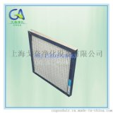 不鏽鋼框鋁框鍍鋅框超細玻璃纖維過濾器