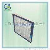 不锈钢框铝框镀锌框超细玻璃纤维过滤器
