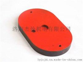 南京上海杰灿320×200×35椭圆带钢背刹车片、制动器闸瓦使用说明