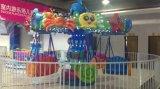儿童游乐设备厂家 户乐游乐设备厂家 公园游乐设备厂家海洋飞椅价格多少钱
