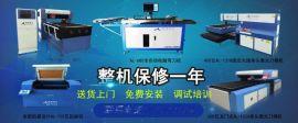 供应广州奥朗600瓦彩盒激光刀模切割机