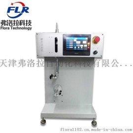 电路板FPC耐挠折试验机,FPC耐弯折试验机