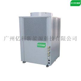 6匹高温热泵烘干机