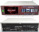 MSPG-7800S高清信號發生器