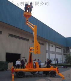 启运 低价   自行式曲臂升降机18/20米高空作业平台修路灯液压自行升降平台
