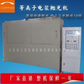 全自动抛光系列 不锈钢医疗配件 电子冲压件 不锈钢抛光 加工