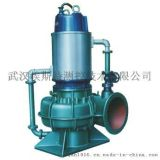 QHL型蝸殼式泵 潛水混流泵 利歐高品質水泵