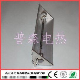 铝合金加热管灯罩,简易型红外线加热管灯罩