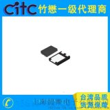 臺灣CITC二極體CP30L120SG (TO-277B) 表面安裝溝槽肖特基整流器