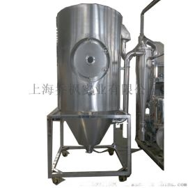 有机溶剂喷雾干燥机,干燥机厂家推荐,乔枫2016年现货