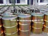 武汉厂家批发零售小桶航空煤油可少量散装零卖小包装