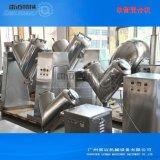 10L三维高效混合机 广东专业混合机生产商混合率高{现货出售}