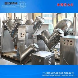 10L三维高效混合机 广东专业混合机生产商混合率高{现货  }