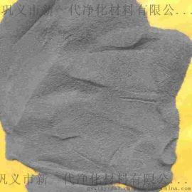污水处理铁粉,粉末冶金铁粉,**还原铁粉,雾化铁粉
