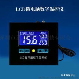 XH-W1413 微电脑数字温控器 数显温控仪 高精度0.1控制 温控仪表