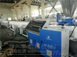 PVC排水管生产线设备