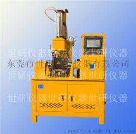 世研SY-6212-B 0.2升/0.5升密炼机/炼胶机