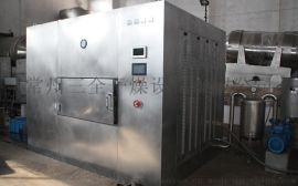 WHZ系列微波回转真空干燥机